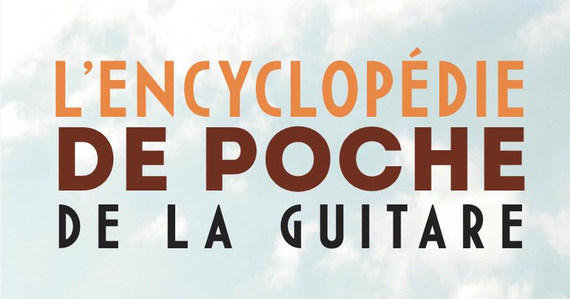 Encyclopédie de la Guitare-logo-Gaelis Editions-Christian Séguret-Annabel Peyard